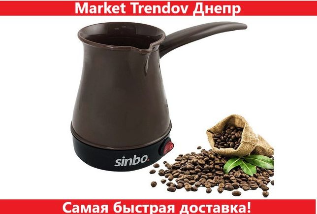 Электрическая Турка (Кофеварка) Sinbo SCM-2928.