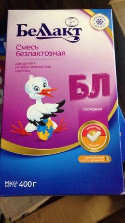 """Смесь """"Беллакт БЛ""""Безлактозная 0-12 мес 400 г Беларусь"""