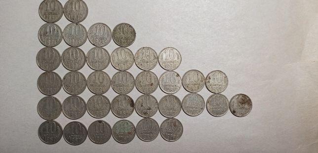Монеты СССР (1-50 копеек)