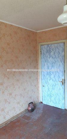 АН Продам гостинку Старая Салтовка 7500. D57