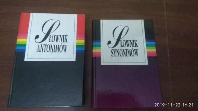 Zestaw dwóch słowników anonimów i synonimów