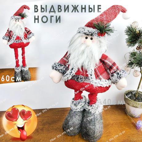 Дед мороз под елку 60 см. Санта Клаус ( поштучно и ОПТом )