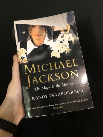 Book Michael Jackson / книга Майкл Джексон Магия и безумие