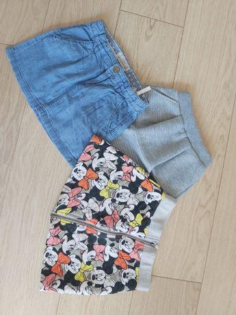 Spódniczki dla dziewczynki 128 cm