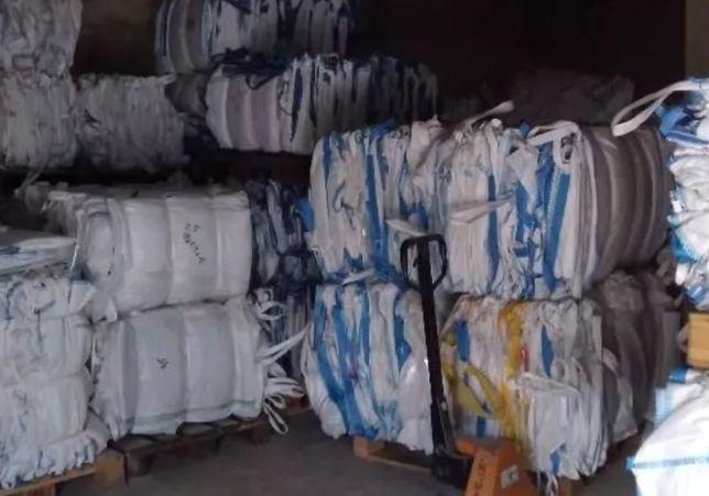 Worki Big Bag Bagi Bagsy bardzo dobrej jakości niskie ceny duże ilości