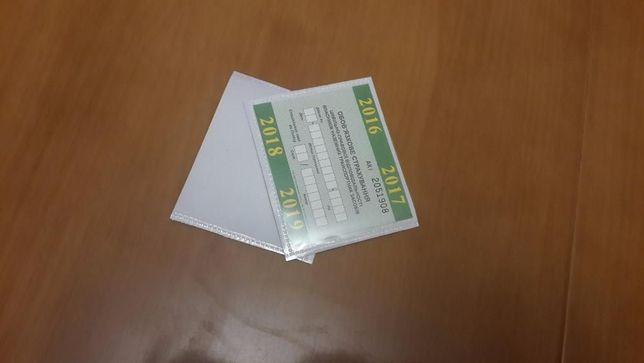 Кишеньки для страхових стикерів
