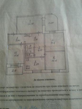 Продам или обменяю четырёх комнатную квартиру,на 9 этаже 13- ти этаж.