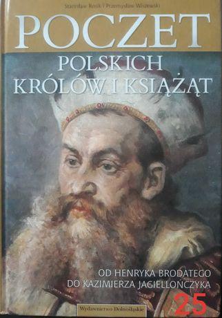 Książki historiczne 2