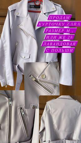 Куртка косуха Zara