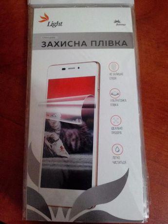 "Пленка защитная LG G Flex 2, Lenovo k920 vibe z2, универсальн. 6""сетка"