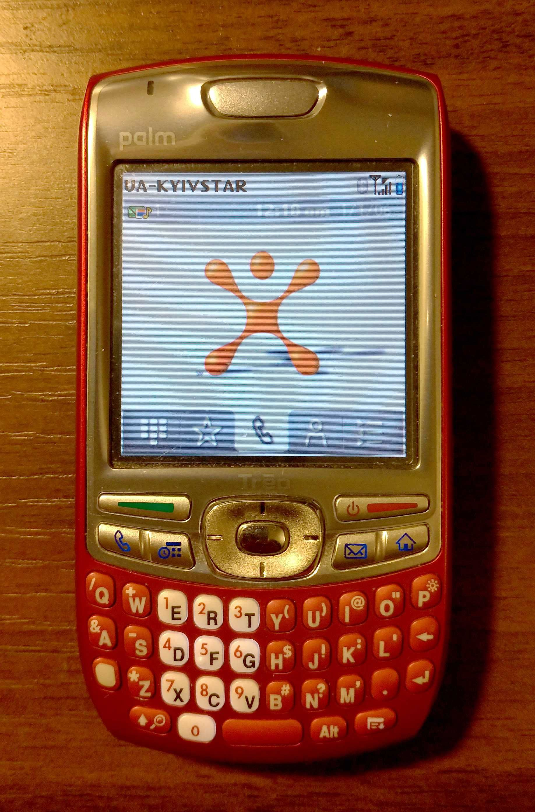 Продам свой PALM TREO 680 (GSM, Palm OS), идеальное состояние