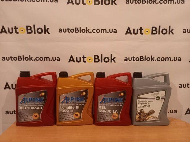 Моторні та трансмісійні масла ALPINE виробництва Германія