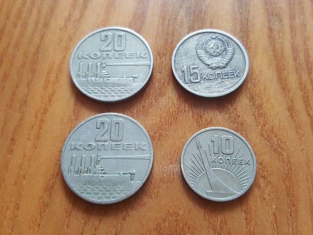 Монета 10, 15, 20 рублей 1917-1967гг. 50 лет советской власти