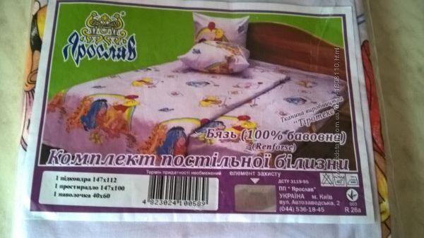 Детское постельное белье для девочки. Ярослав.