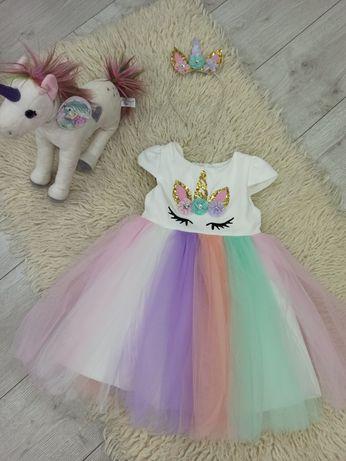 Шикарное платье на девочку! 400 грн