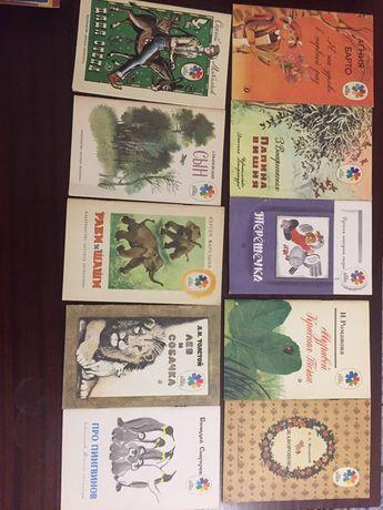 Коллекция советских книг «мои первые книжки» и «книга за книгой»
