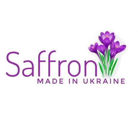 Шафран —  найдорожча у світі пряність.  1 грамм - 170 грн.