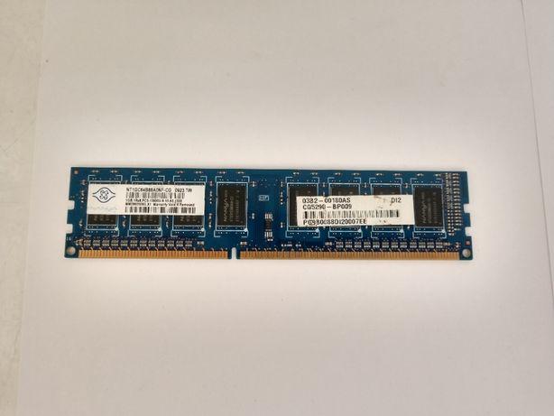 Оперативная память DDR3 1GB 1333MHz для ПК