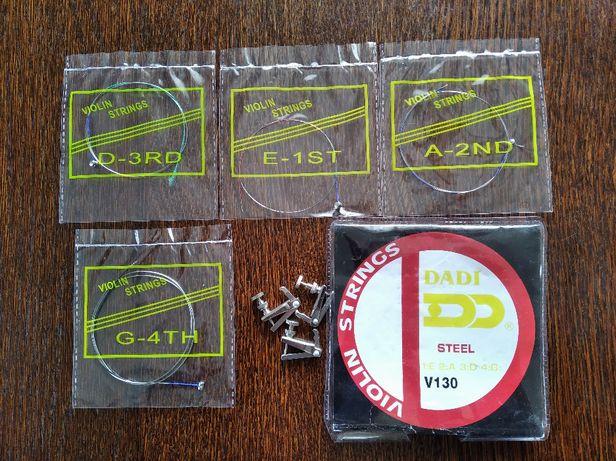 DADI V130 - struny skrzypcowe - do skrzypiec 3/4 - 4/4 - stalowe