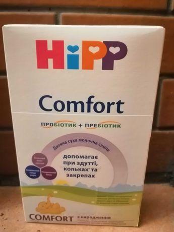 Молочная смесь hipp комфорт с рождения