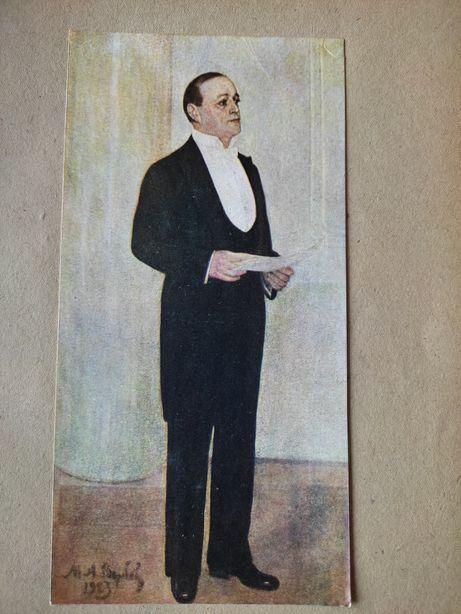 Юбилейный сборник певца Собинова Л.В. 1923г.