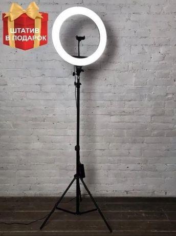 Кольцевая лампа LED 36 см плюс штатив 2.1м с смартфонным держателем