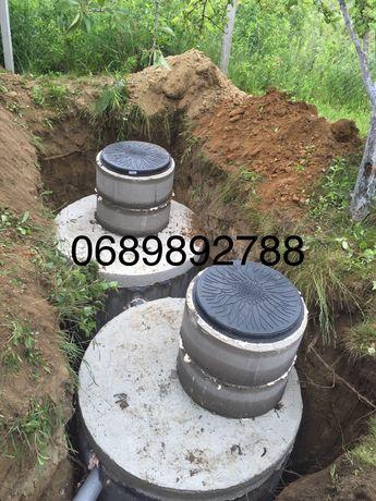 БЕТОННІ круги кільця послуги ЕКСКАВАТОРА СЕПТИКИ каналізація чорнозем