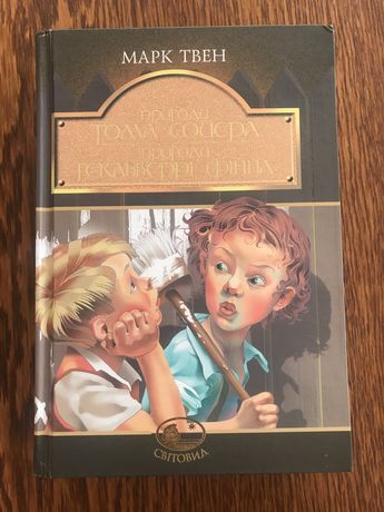 Книжка дитяча