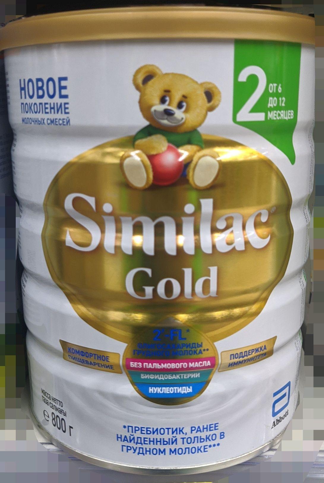 Similac gold 2, 800 гр, сімілак голд