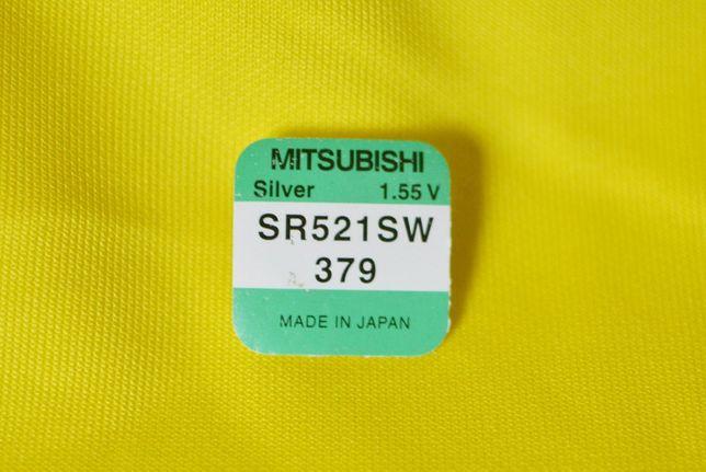 Mitsubishi-SR521SW(379)