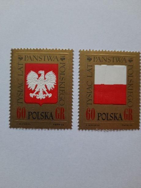 Znaczki polski czyste 1966