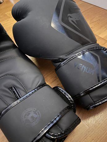 Luvas de boxe Venum Contender 2.0
