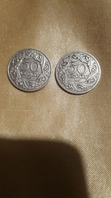 Monety 50 groszy 1923 r. Polska II RP