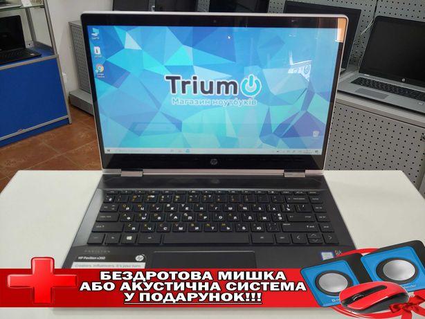 """HP Pavilion x360/14""""HD Touch/i3-8130U 3.4GH/8GB/SSD 240GB/Windows 10"""