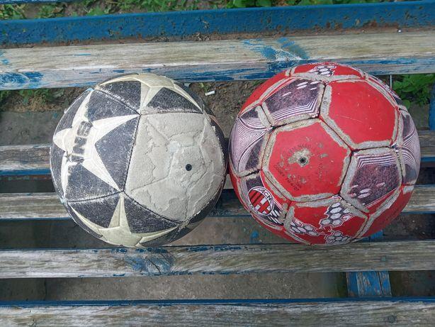 Мячи только по Енергодару