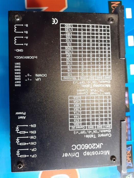 Драйвер JK2060DC Днепр - изображение 1