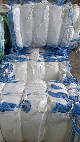 Worki Big Bag 96/96/160 Na drewno trociny pellet H U R T !!! Detal!!!