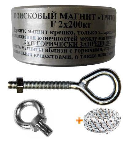 Поисковый неодимовый магнит ТРИТОН F2x200 (отрыв-300kg)-ОЧЕНЬ СИЛЬНЫЙ