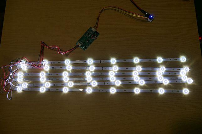 """Универсальная LED подсветка для ТВ 32"""" ШЕСТЬ ЛИНЕЕК 60см алюминий"""