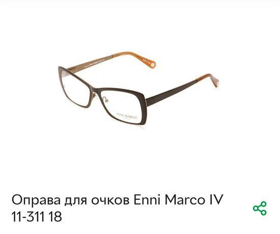 Женская оправа для очков Enni Marco IV 11-311 18