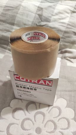 Сырая резина Cotran