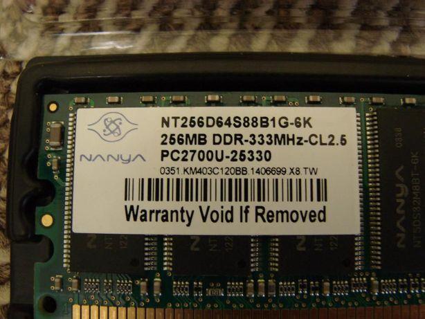 Продам память DDR 256 Мb