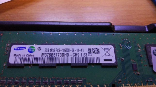 DDR3 2 GB ram Samsung 1333 обмен на DDR 2