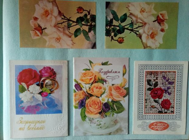 открытки, 3 альбома
