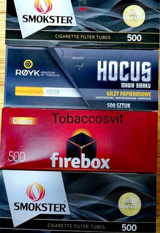 Набор гильз для табака 2000 Супер цена