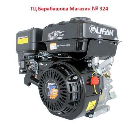 Бензиновый двигатель на мотоблок LIFAN LF170F-T вал19 20 мм под шпонку