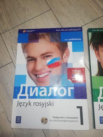 Podręcznik do Języka rosyjskiego 1