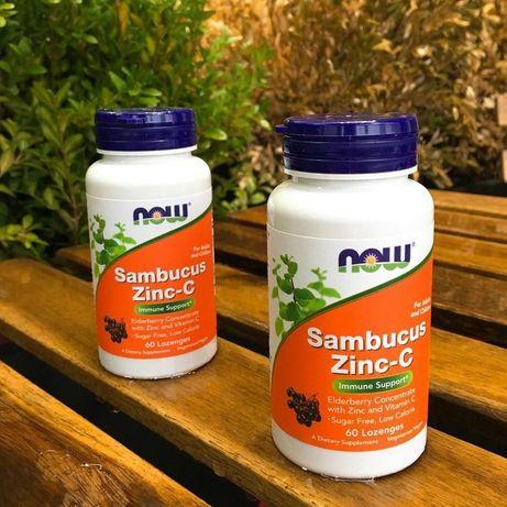 Витамин С эхинацея цинк для детей