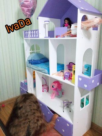 Фиолетовый Кукольный домик