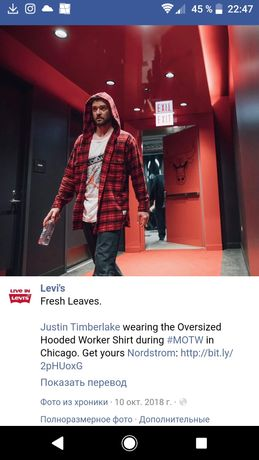 Levi's x Justin Timberlake Fresh Leaves oversized hooded worker shirt